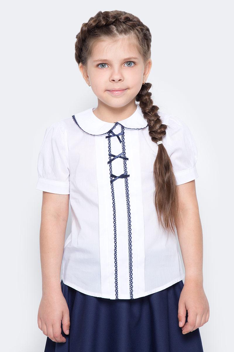 e4fdfcc8f6d745c Блузка Nota Bene — купить в интернет-магазине OZON.ru с быстрой доставкой