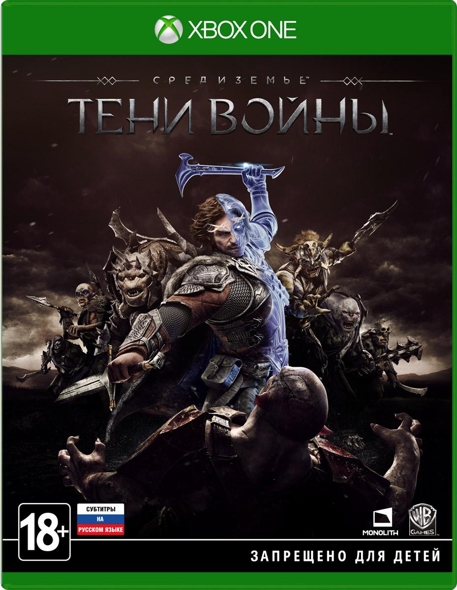 Средиземье: Тени войны (Xbox One) #1