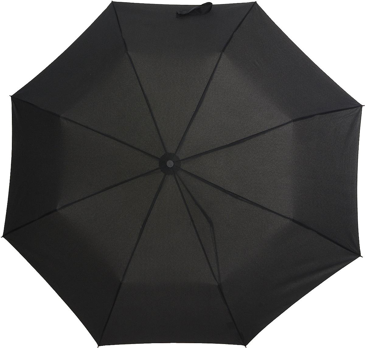 Зонт Zest #1