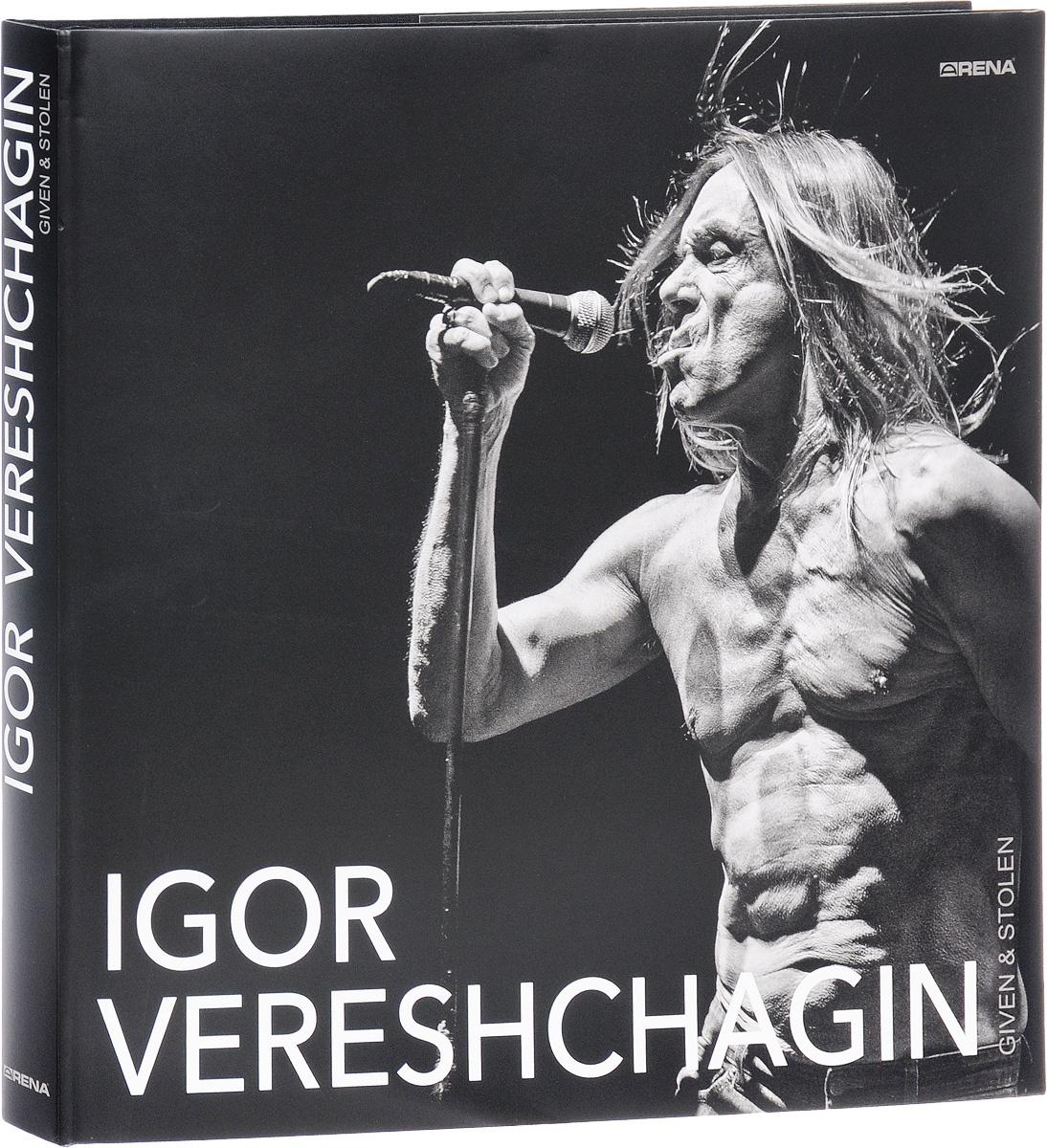 Igor Vereshchagin. Given & Stolen #1