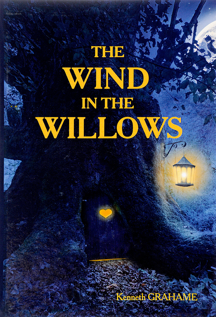 The Wind in the Willows = Ветер в Ивах: повесть на англ.яз. Grahame K. #1