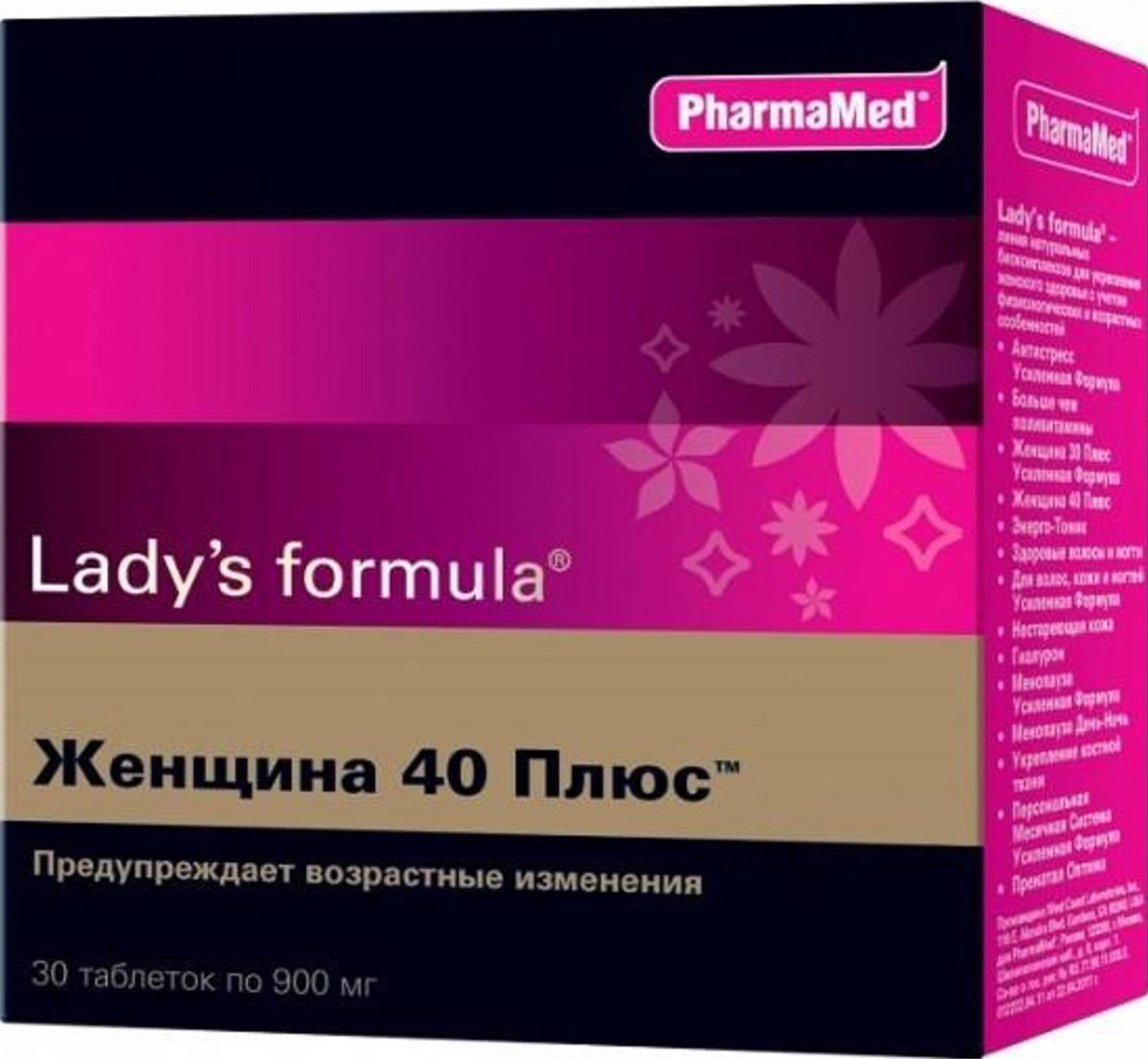 Леди-С Формула Женщина 40 плюс таблетки №30 #1