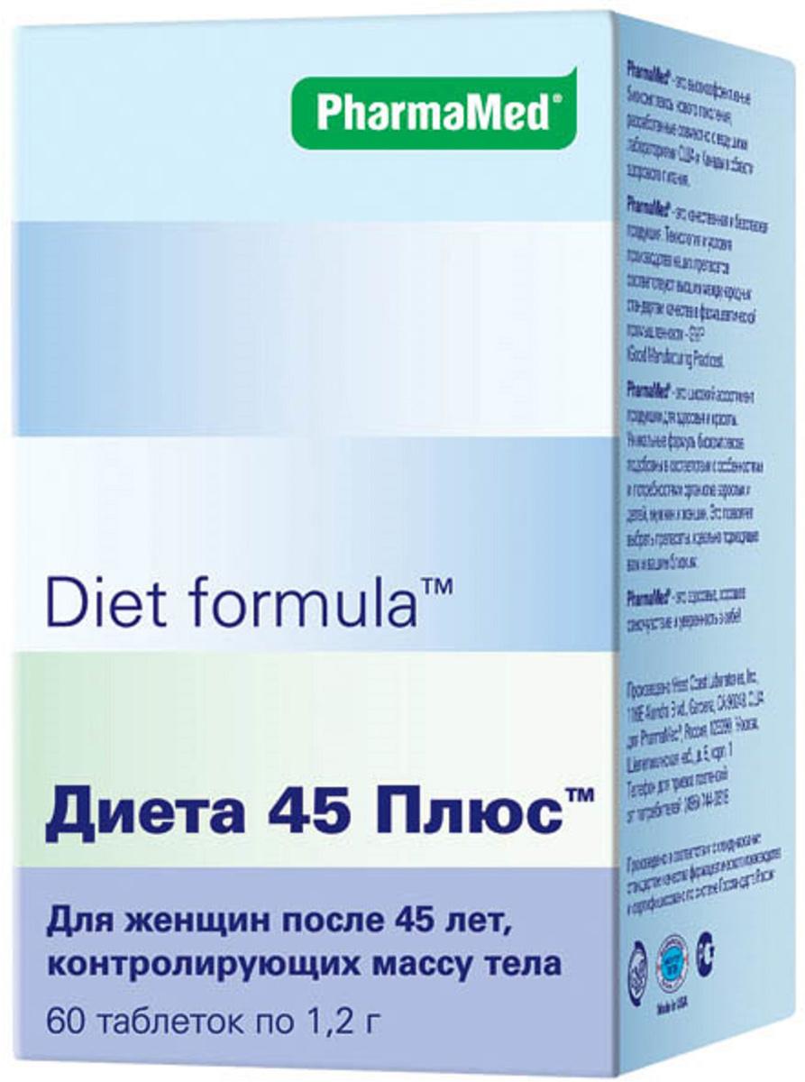 Диет Формула Диета 45 Плюс Форум. Диет формула диета 45 плюс