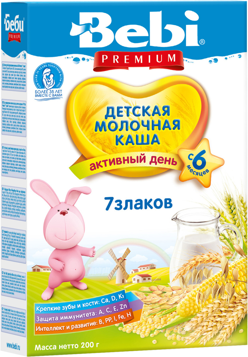 Bebi Премиум каша 7 злаков молочная, с 6 месяцев, 200 г #1