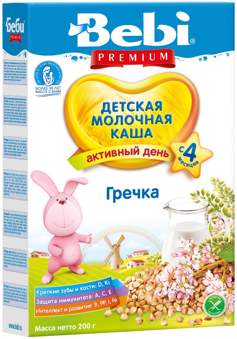 Bebi Премиум каша гречневая молочная, с 4 месяцев, 200 г #1