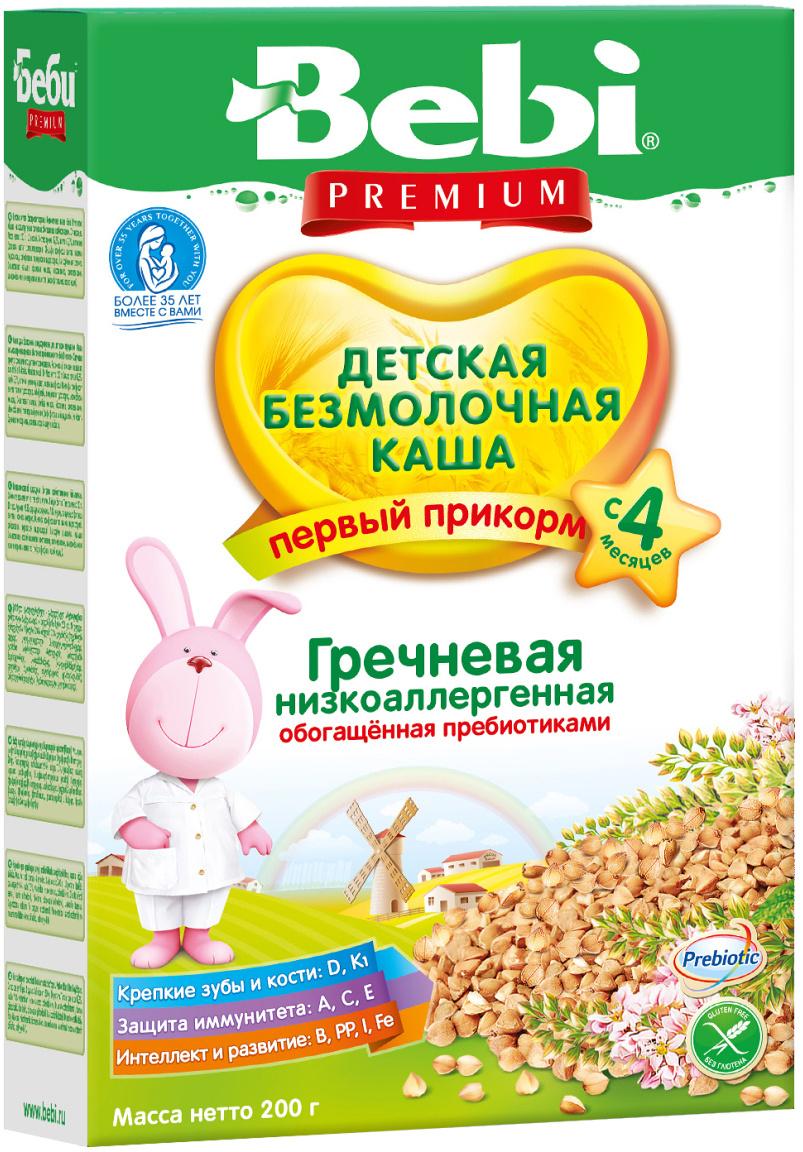 Bebi Премиум каша гречневая низкоаллергенная с пребиотиками, с 4 месяцев, 200 г  #1