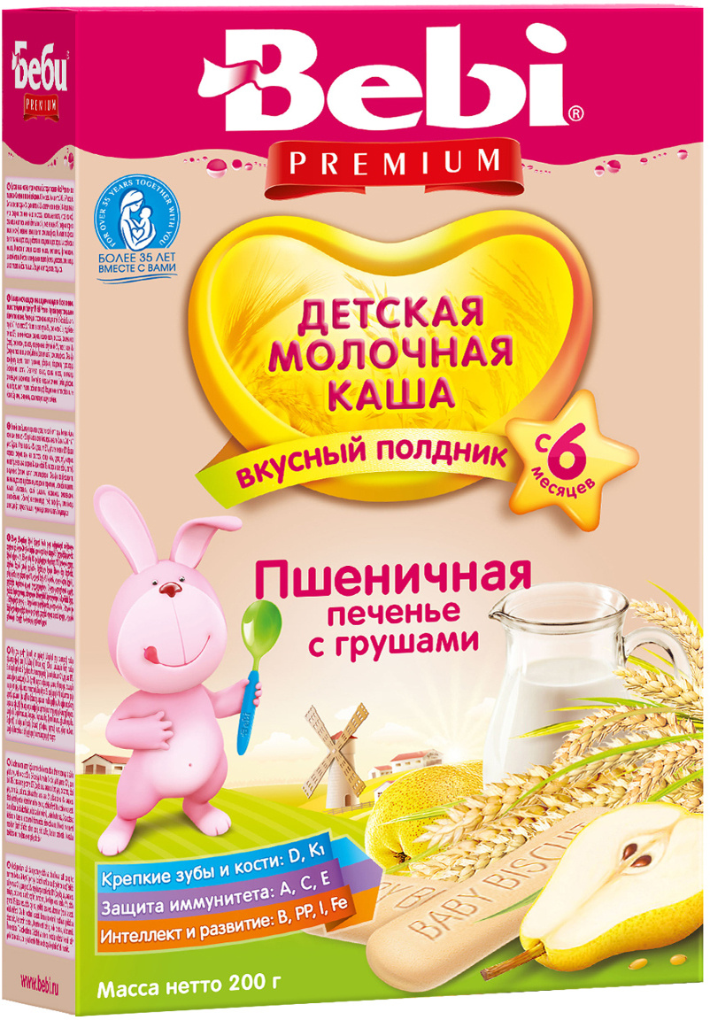 Bebi Премиум каша Печенье с грушами пшеничная молочная, с 6 месяцев, 200 г  #1