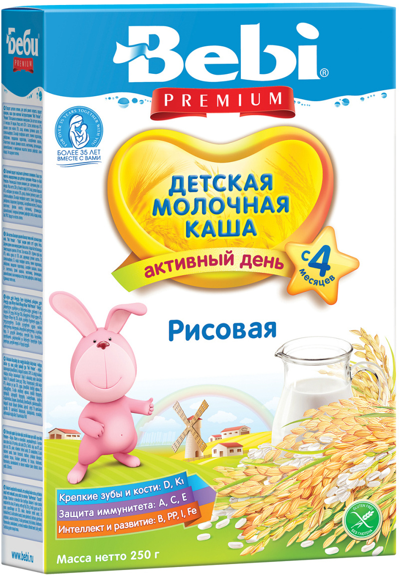 Bebi Премиум каша рисовая молочная, с 4 месяцев, 250 г #1