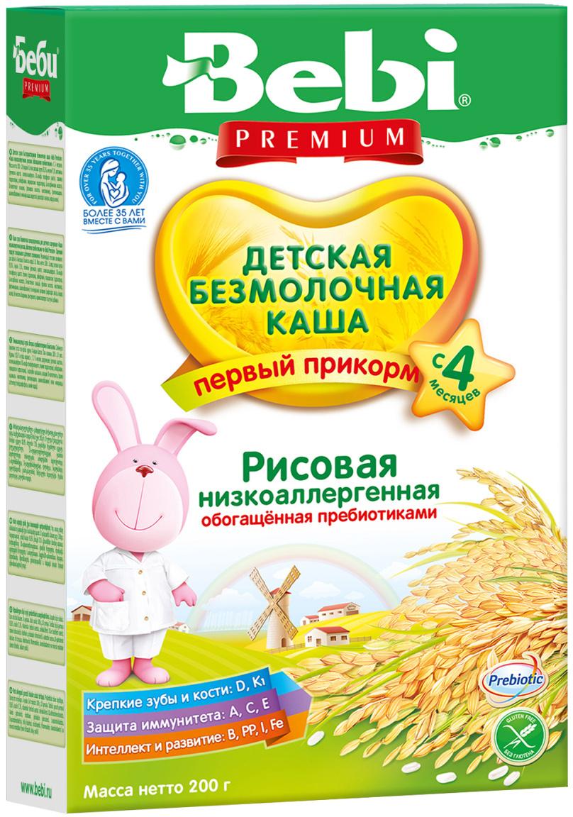 Bebi Премиум каша рисовая низкоаллергенная с пребиотиками, с 4 месяцев, 200 г  #1
