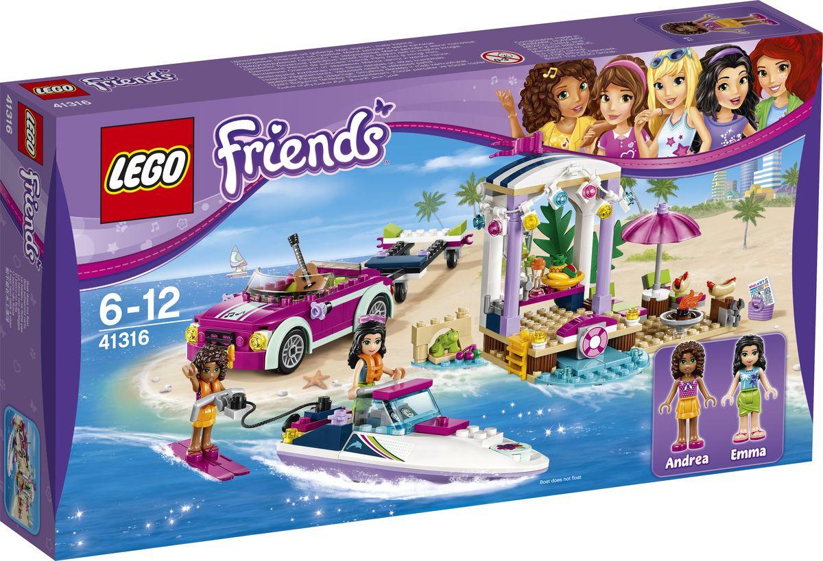 Конструктор LEGO Friends 41316 Скоростной катер Андреа #1
