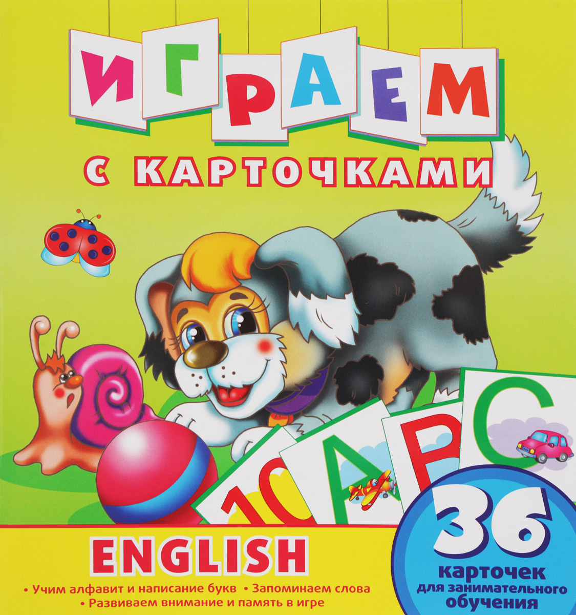 English #1