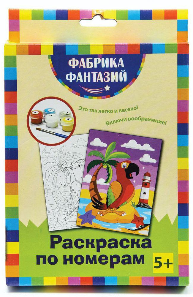 Фабрика Фантазий Раскраска по номерам Попугай — купить в ...
