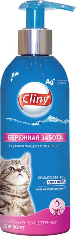 """Шампунь Cliny """"Бережная забота"""" для котят, гипоаллергенный, 200 мл  #1"""