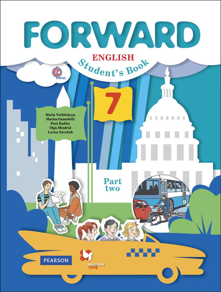 Forward English 7: Student's Book / Английский язык. 7 класс. Учебник. В 2 частях. Часть 2  #1