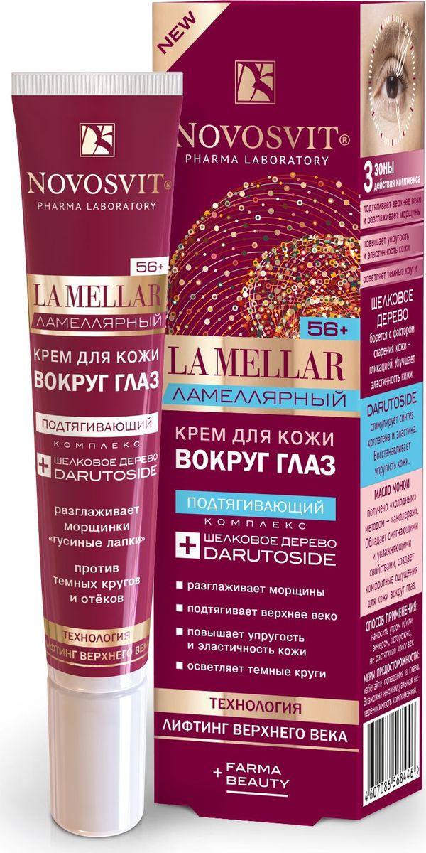 """Novosvit Антивозрастной ламеллярный крем для кожи вокруг глаз лифтинг верхнего века """"LA MELLAR"""" от морщин, #1"""