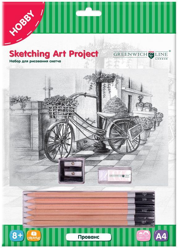 Greenwich Line Набор для рисования Прованс #1