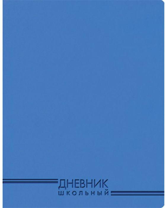Канц-Эксмо Дневник школьный цвет темно-голубой #1