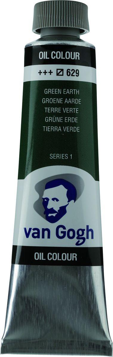 Royal Talens Краска масляная Van Gogh цвет 629 Зеленая земля 40 мл #1