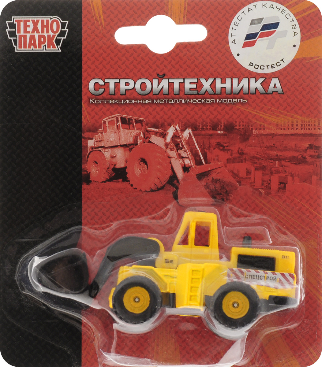 ТехноПарк Трактор-погрузчик Спецстрой #1
