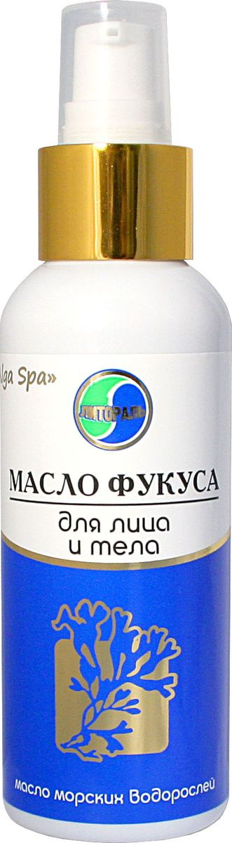 УнИК Литораль Масло фукуса, 125 мл #1