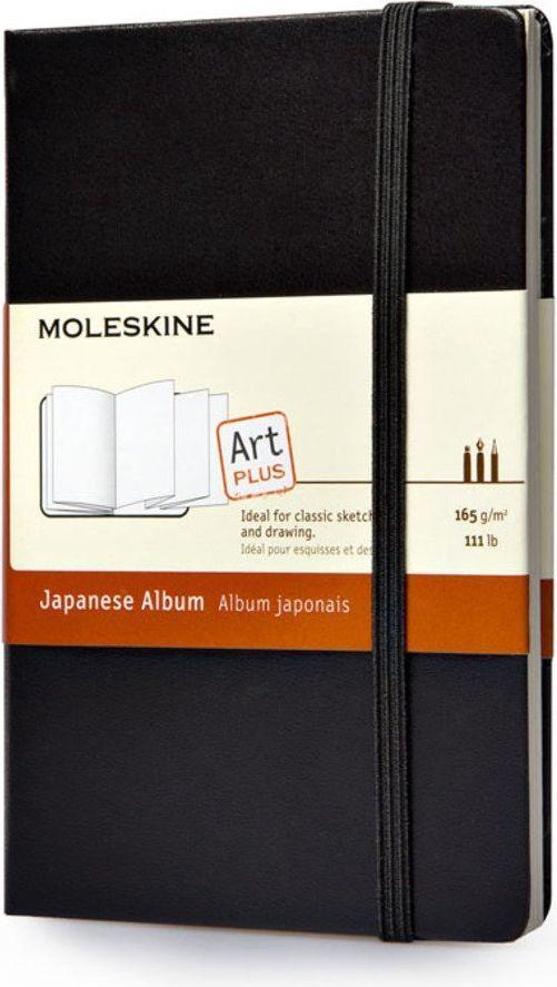 Moleskine Альбом для рисования Art Plus Japanese Album Pocket 30 листов без разметки цвет черный  #1