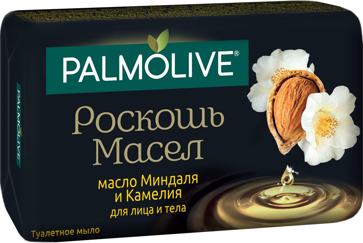 Мыло туалетное Palmolive Роскошь Масел с маслом Миндаля и Камелии, 90 г  #1