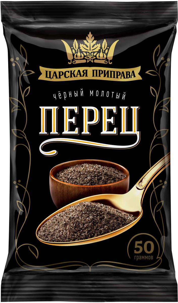 Царская приправа перец черный молотый, 50 г #1