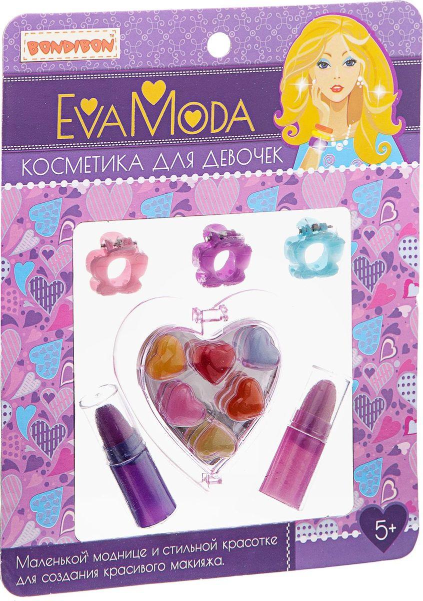 Декоративная косметика купит оригинал косметика bioderma купить украина