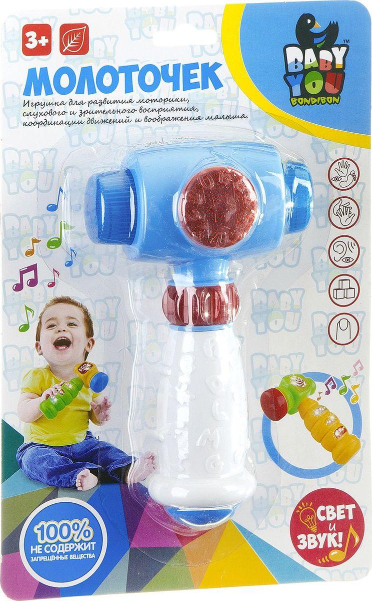 Bondibon Музыкальная игрушка Молоток цвет белый голубой #1
