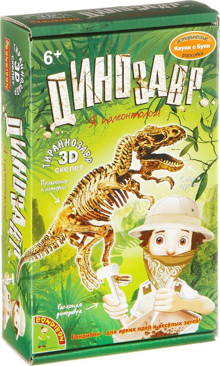 Bondibon Набор для опытов и экспериментов Французские опыты Науки с Буки Тираннозавр  #1