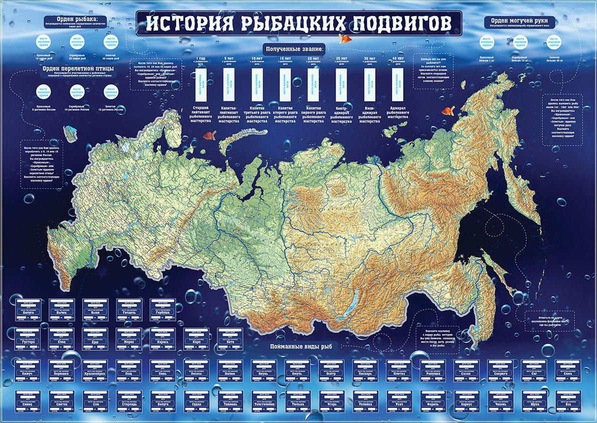 Постер Вкусная открытка VO-11, синий #1