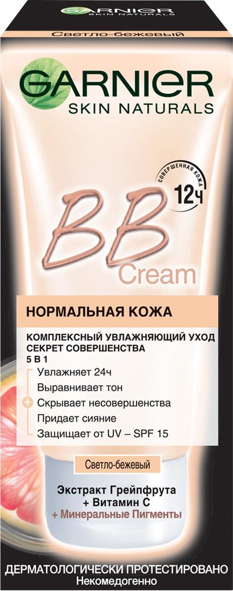 Garnier Увлажняющий BB-крем Секрет Совершенства для нормальной кожи, оттенок светло-бежевый, 50 мл  #1
