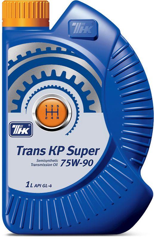 Тнк транс супер кп 75w 90 gl 4