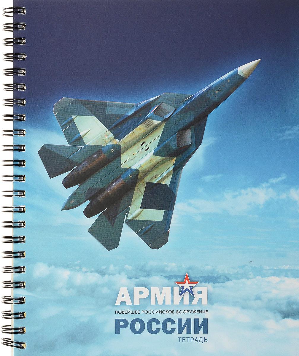 Канц-Эксмо Тетрадь Военная авиация 96 листов в клетку цвет белый бирюзовый  #1