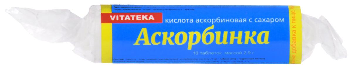 """Аскорбиновая кислота """"Витатека"""", с сахаром, 10 таблеток #1"""