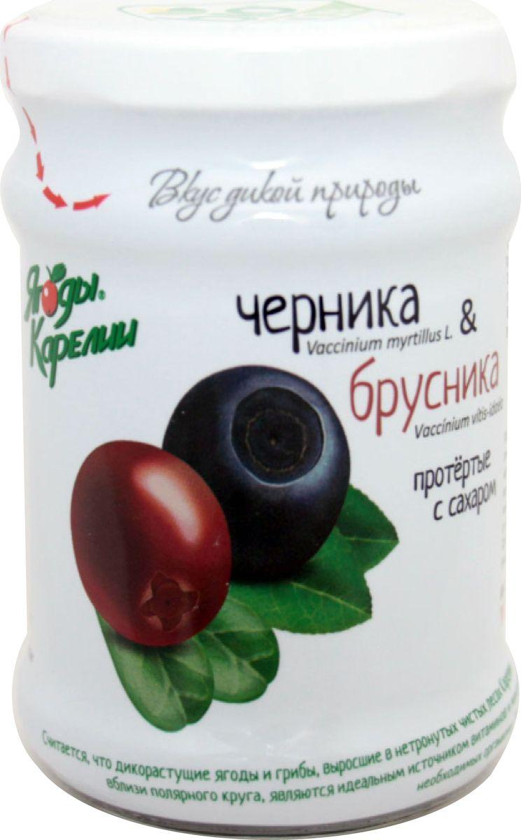 Ягоды Карелии черника и брусника протертые с сахаром, 280 г  #1