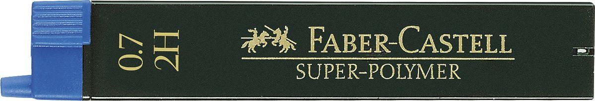 Faber-Castell Грифель для механического карандаша Superpolymer 2H 0,7 мм 12 шт  #1