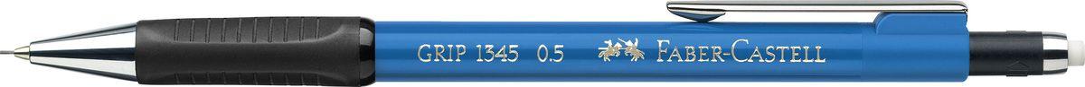 Карандаш механический Faber-Castell Grip 1345, с ластиком, В, 0,5 мм, автоподача грифеля, цвет корпуса #1