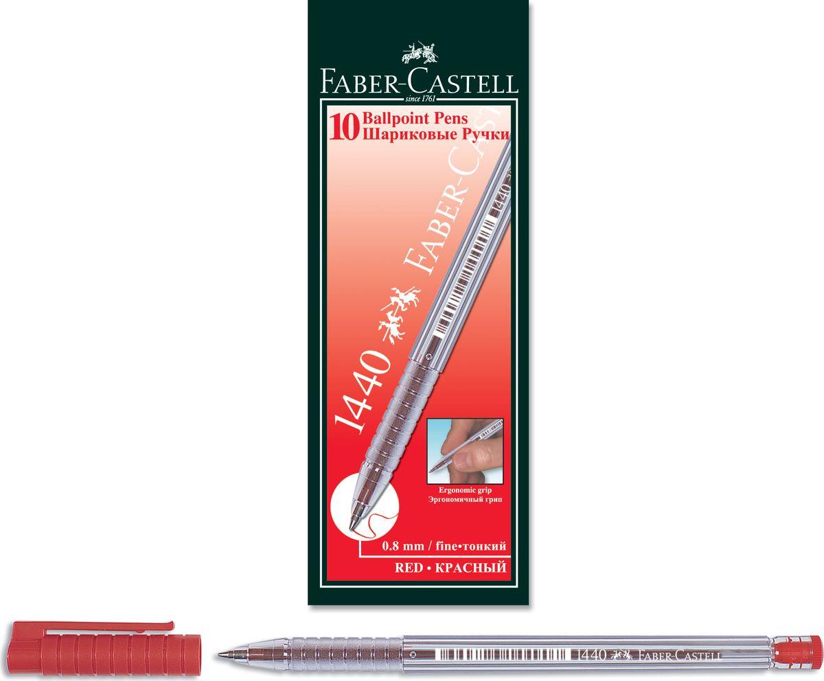 Faber-Castell Ручка шариковая 1440 цвет чернил красный #1