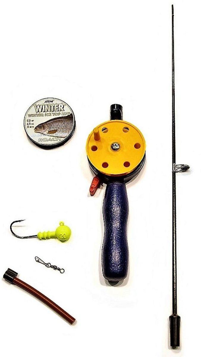 коловорот для зимней рыбалки купить