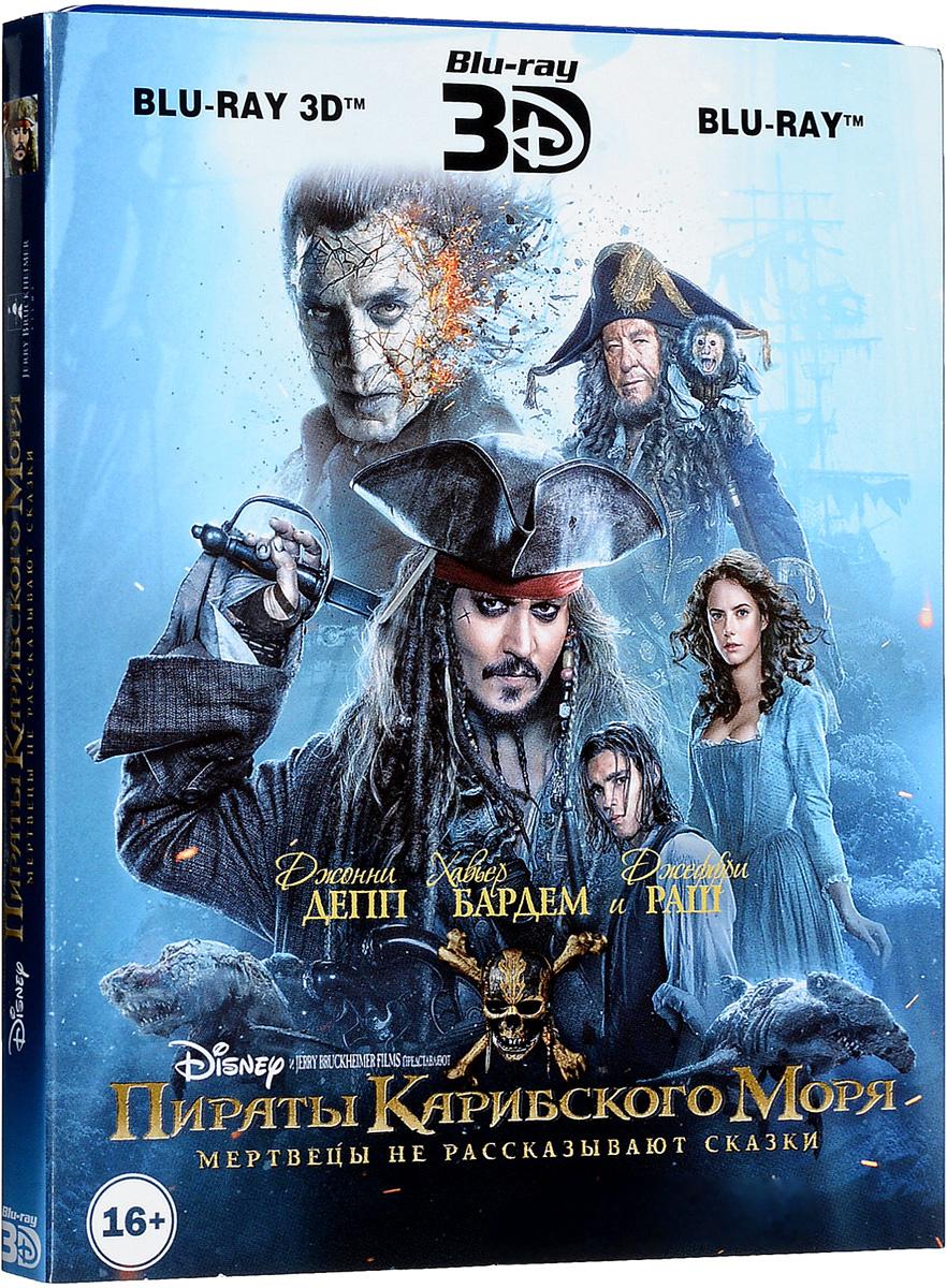 Пираты Карибского моря: Мертвецы не рассказывают сказки 3D и 2D (2 Blu-ray)  #1