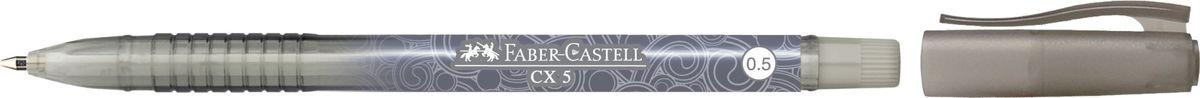 Faber-Castell Ручка-роллер СX5 0,5 мм цвет чернил черный #1