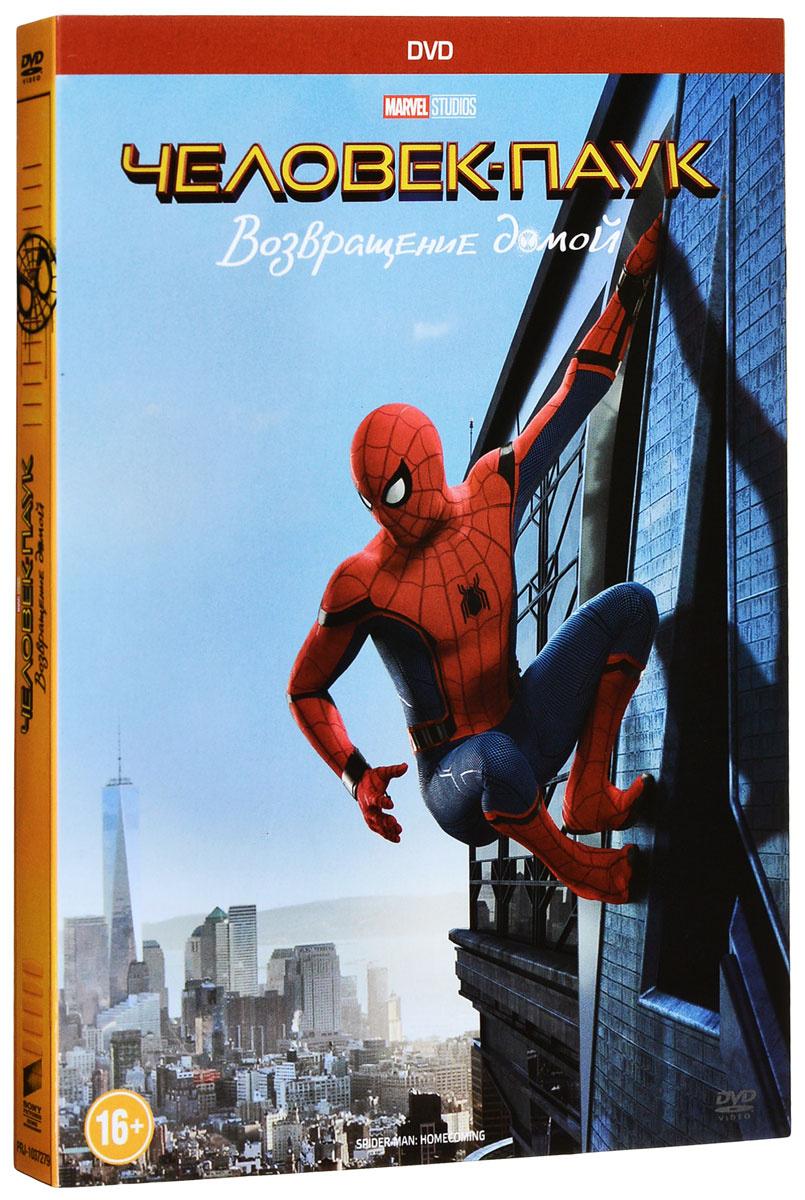Человек-паук: Возвращение домой — купить в интернет ...