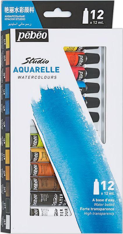 Pebeo Акварель набор Studio Aquarelle 12 цветов 668400 12 мл #1