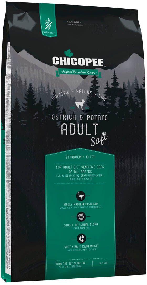 """Корм сухой Chicopee """"HNL Soft Adult Ostrich & Potato"""", монопротеиновый для собак, с мясом страуса и картофелем, #1"""