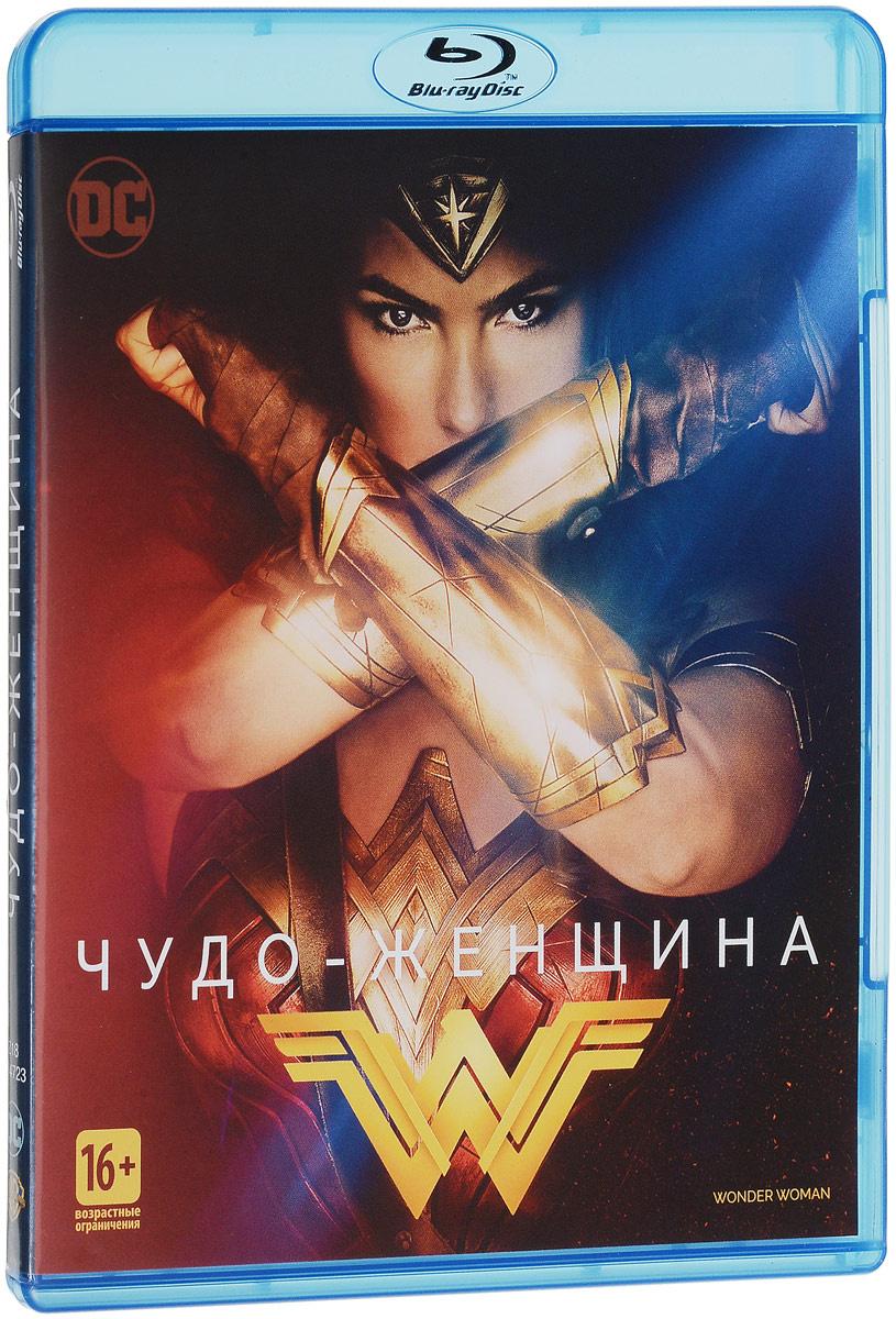 Чудо-женщина (Blu-ray) #1