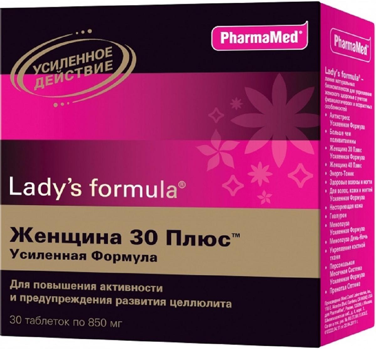 Леди-С Формула Женщина 30 плюс Усиленная формула таблетки №30  #1