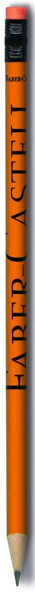 Faber-Castell Карандаш чернографитный Style с ластиком цвет оранжевый  #1