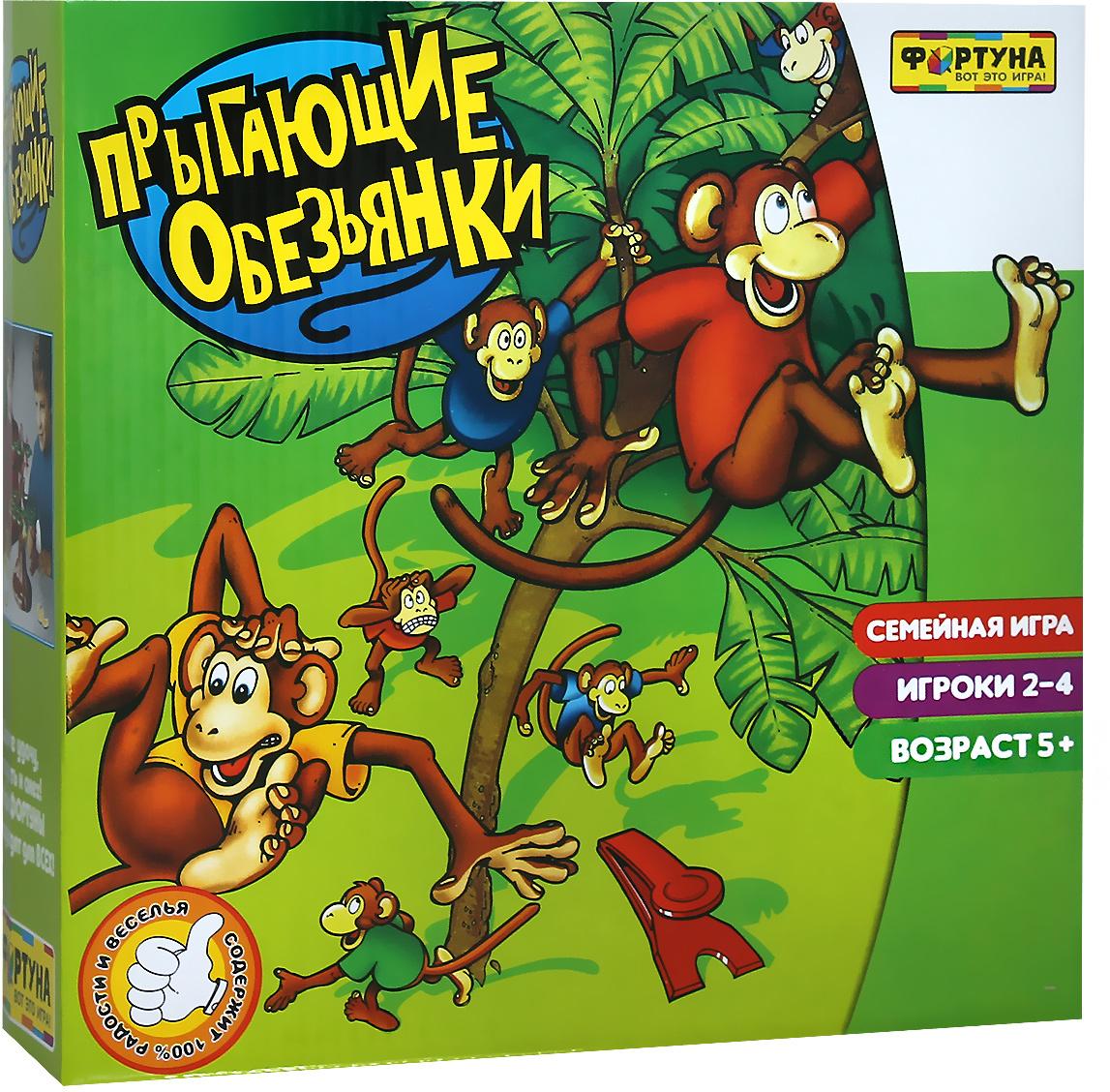 """Настольная игра """"Прыгающие обезьянки"""" #1"""