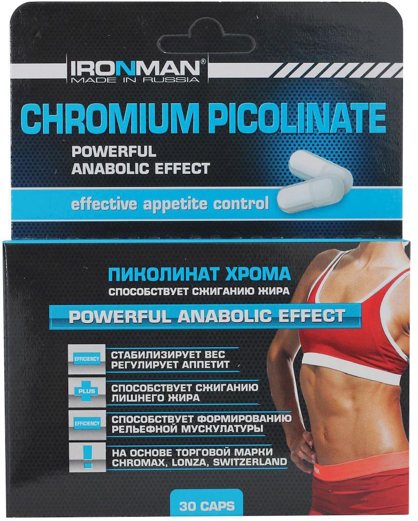 """Жиросжигатель Ironman """"Пиколинат хрома"""", 30 капсул #1"""